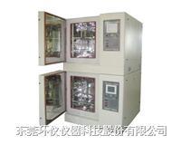 双层恒温恒湿箱 求购双层恒温恒湿箱 HYH-80-2