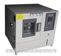 小型高低温箱 HYH-30