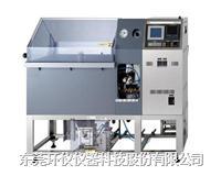 复合型盐干湿试验箱找环仪仪器 HY-SST-60