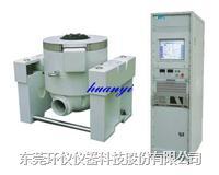 电梯扶梯检测用电动振动台 HY-300L