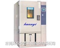 电梯扶梯检测用高低温湿热交变箱 电梯扶梯检测用高低温湿热交变箱 可程式恒温恒湿试验箱