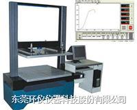纸箱纸筒纸管抗压堆码试验机