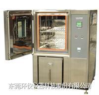 高档品牌卫浴专用高低湿热交变箱箱环仪仪器专业制造 HYH-80