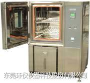 哪家快速高低温循环箱最便宜 HYTQ-100