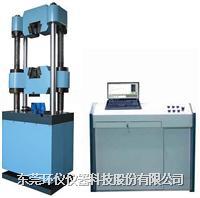 液压万能试验机 HY-1105
