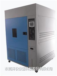 淮安水冷式氙灯老化机 HY-120A