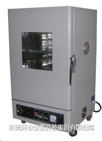 紫外光照老化试验箱 HY-6510