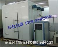 VOC洁净温度湿度全尺度环境室 HYTQ-30