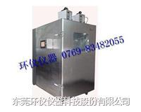 环境测试气候箱 HYQ-1000A