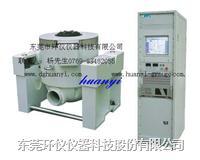 振动测试仪价格 HYEV-500