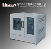 经济型高低温湿热试验箱