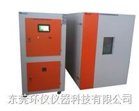 云南1立方米VOC环境测试箱