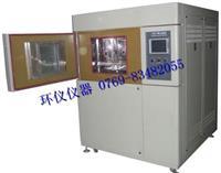 小型冷热冲击箱厂家ISO认证企业 HYTS-50
