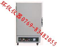 耐冻融循环试验机ISO认证企业 HYD-50