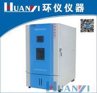 甲醛釋放量檢測氣候箱