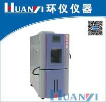 更换恒温恒湿箱压缩机多少钱?