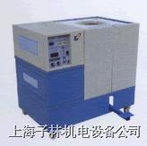 中频熔炼炉,中频感应熔炼,顶出式熔炼炉 DLR-15KW