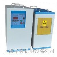 中頻加熱電源,中頻感應加熱設備 DLZ-15KW