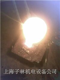 金属熔炼,非金属熔炼提纯,金属分析,金属材料