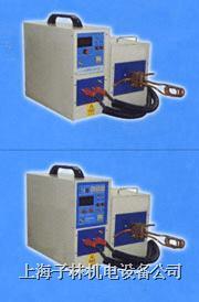 高频加热的优势,高频加热优点,高频感应加热