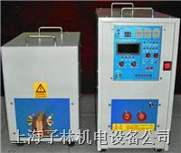 IGBT高频机,晶体管高频加热机 DL-45KW