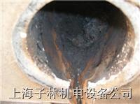 中频熔炼炉,模具钢熔炼,金属熔炼 DL-25R