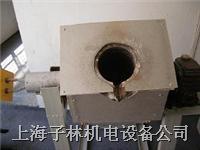 中频熔炼炉,模具钢熔炼,金属熔炼