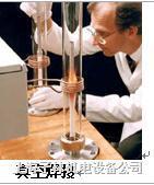 高频真空焊接设备