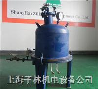 真空炉、真空熔炼炉、熔炼炉、小型实验真空熔炉 真空熔炼炉