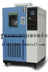 可程式高低溫試驗箱 GDW150
