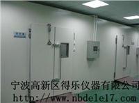 老化房 LHF
