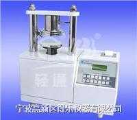纸板环压压缩强度测试仪 DL-DYSY-1