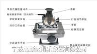銘牌手動打標機 壓字機 打碼機 鋼印機 金屬標牌打印機 砸號機
