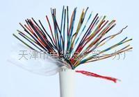 自承式通信电缆型号大全   hya hyac