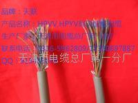 MHYVRP矿用信号电缆-规格齐全 ZRC-HYAT;WDZ-HYAT;ZR-HYAT53