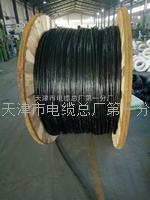 矿用通信电缆MHYV KVVP控制电缆 MHYV