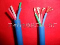 供应HYV 50*2*0.5 30*2*0.4室内电话电缆 HYAT、HYAT23
