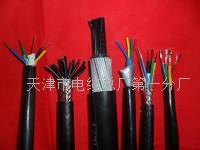 HYAT22地埋通信电缆厂家直销 HYAT22