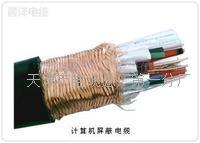 MKVVRP煤矿用屏蔽防爆控制软电缆是什么线 MKVVRP