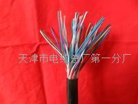 供应ZR-DJYPVP 2*3*1.5计算机电缆