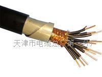 行车手柄电缆KVVRC电缆产品介绍-HYA电话电缆