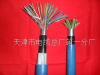行车电缆KVVRC电缆纯铜-DJYPV计算机电缆