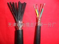 铠装控制电缆ZR-KYJVP22体积是多少