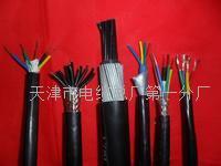 铠装控制电缆ZR-KYJVP22全铜材质