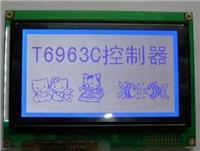 XG240128A-3圖形液晶模塊 XG-240128A-3