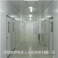 珠海无尘车间,惠州无尘车间
