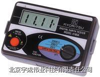 接地电阻测试仪 4105A