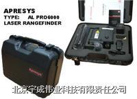 遠程激光測距儀 AL-PRO6000