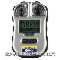 便攜式個人毒氣檢測儀ToxiRAE 3 PGM-1700