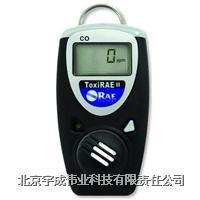 有毒氣體檢測儀ToxiRAE II PGM-11XX